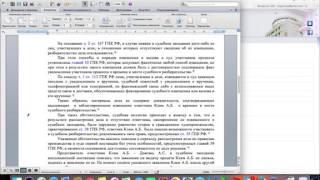 видео Как по закону натянуть банкиров. Сергей Тарасов
