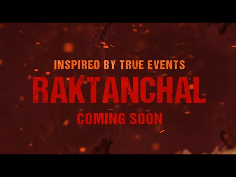 Raktanchal | Official Teaser | Crime Drama | MX Original Series | MX Player