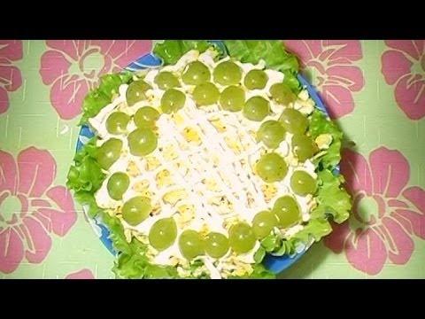 Изумрудный салат - рецепт с виноградом и куриным филе