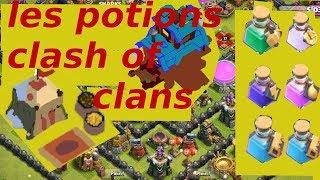 A QUOI SERVENT LES POTIONS,COMMENT LES GAGNER? clash of clans