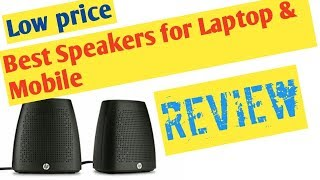 Best speakers for Laptop and mobile | HP S3100 USB speakers unboxing and review हिन्दी