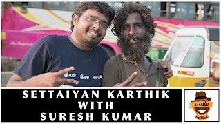 Settaiyan Karthik with Suresh Kumar - SK #17   Smile Settai