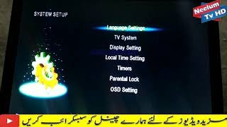 All Ali 3510C Sony Network New Power VU key Software Available Now