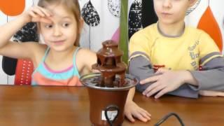 шоколадный фонтан!(, 2016-01-31T14:55:59.000Z)