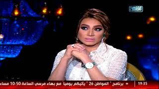 المنتج جمال العدل يوضح حقيقة الخلاف بين درة ووفاء عامر .. شيلتها من على التتر!