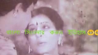 #বাংলা মুভি এর করুন সুর..#cover by rony