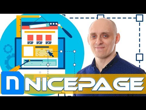 Аналог Adobe Muse, Конструктор Joomla, WordPress, HTML /  ОБЗОР Nicepage