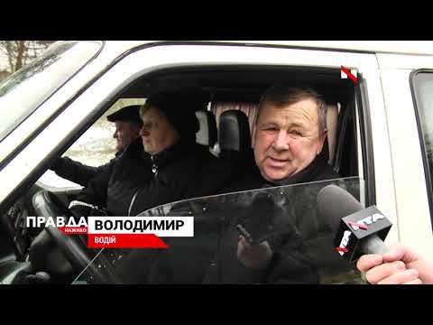 НТА - Незалежне телевізійне агентство: Третій день голодування та перекриття дороги державного значення: у шахтарів увірвався терпець