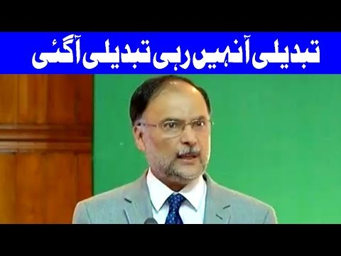 Pakistan Bore The Brunt Of Others' Wars -  Ahsan Iqbal