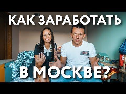 Как правильно сказать в городе москва или москве