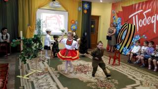 """Танец на 9 мая """"Смуглянка"""" в детском саду"""
