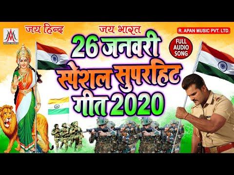 26-जनवरी-स्पेशल-सुपरहिट-गीत-2020---मेरा-प्यारा-हिंदुस्तान---mera-pyara-hindustan---sujit-sagar