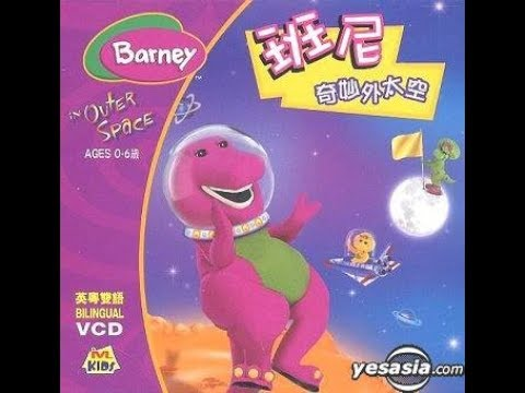 Barney in Outer Space (Cantonese)|班尼奇妙外太空
