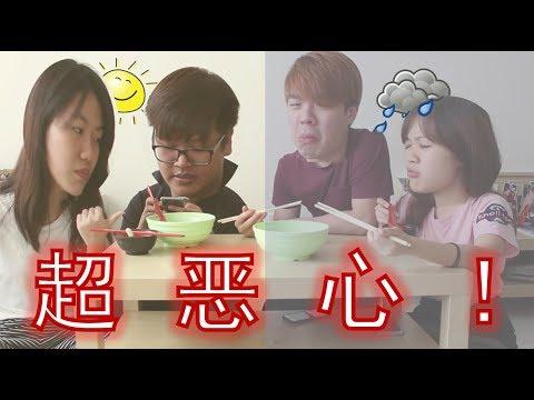 【黑暗料理篇】竟然和吃呕吐物没分别?!问你惊未!!!