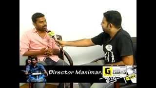 Director Manimaran on Udhayam NH4 Galatta Exclusive