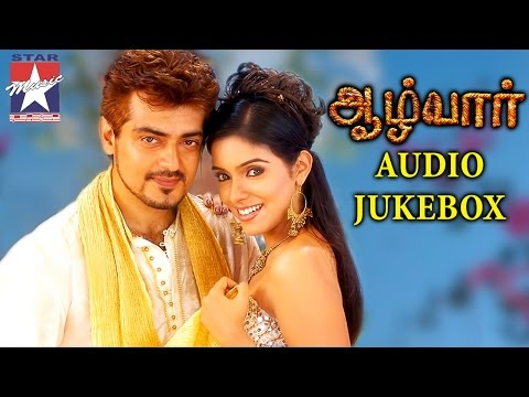Aalwar Tamil Movie | Audio Jukebox | Ajith Kumar | Asin | Vivek | Srikanth Deva | Star Music India