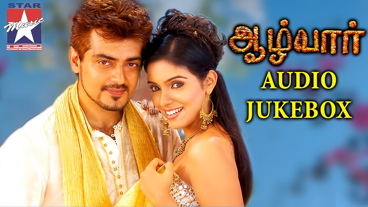 Aalwar Aalwar Tamil Movie Audio Jukebox Ajith Kumar Asin Vivek