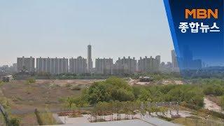 용산역 '미니신도시'…서울 7만 가구 추가 공급[MBN…
