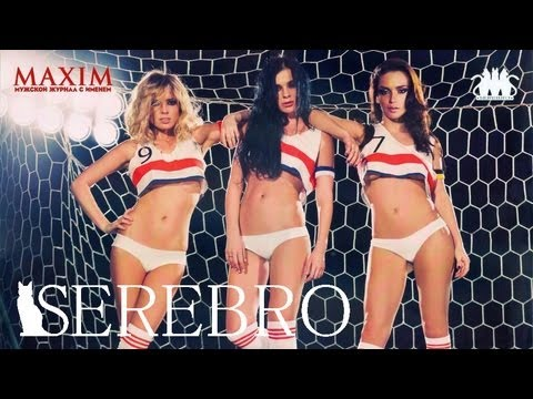 SEREBRO - Photosession in Maxim magazine / Backstage /