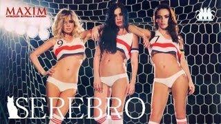 SEREBRO - Photosession in Maxim magazine / Backstage /