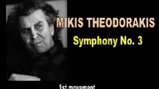 THEODORAKIS 3rd Symphony - 1st movement (1/3)