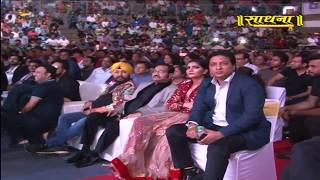 Gambar cover Ankit Tiwari Live Teri Galiyan | PHD Chamber Musical Evening |