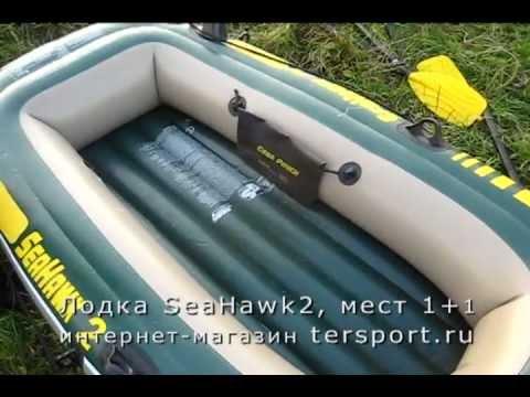 видео лодки надувная seahawk 3