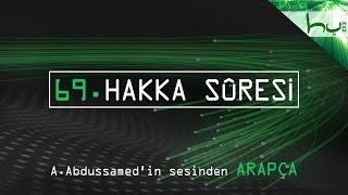 69 - Hakka Sûresi - Kur'ân-ı Kerîm Çözümü (arapça) - Ahmed Hulusi