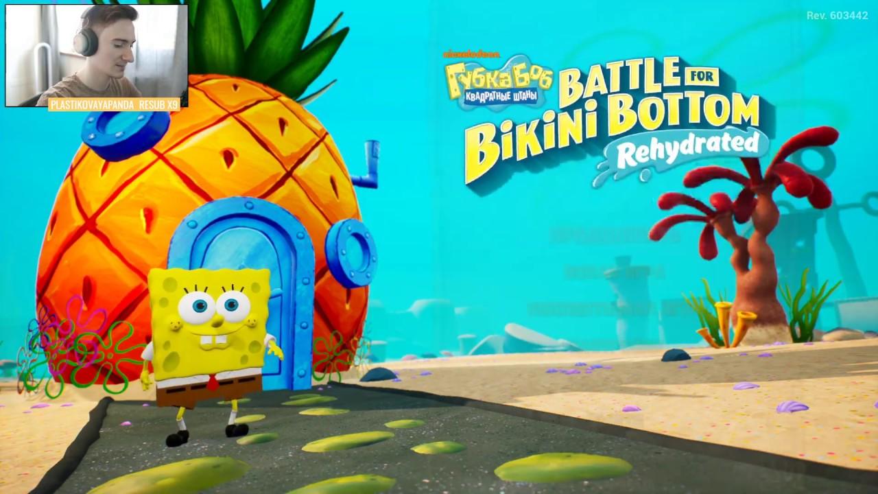 (26.06.20)Олёша играет в SpongeBob SquarePants: Battle for Bikini Bottom — Rehydrated и Valorant