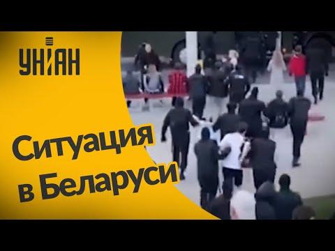 В Беларуси больше 500 людей находятся в СИЗО