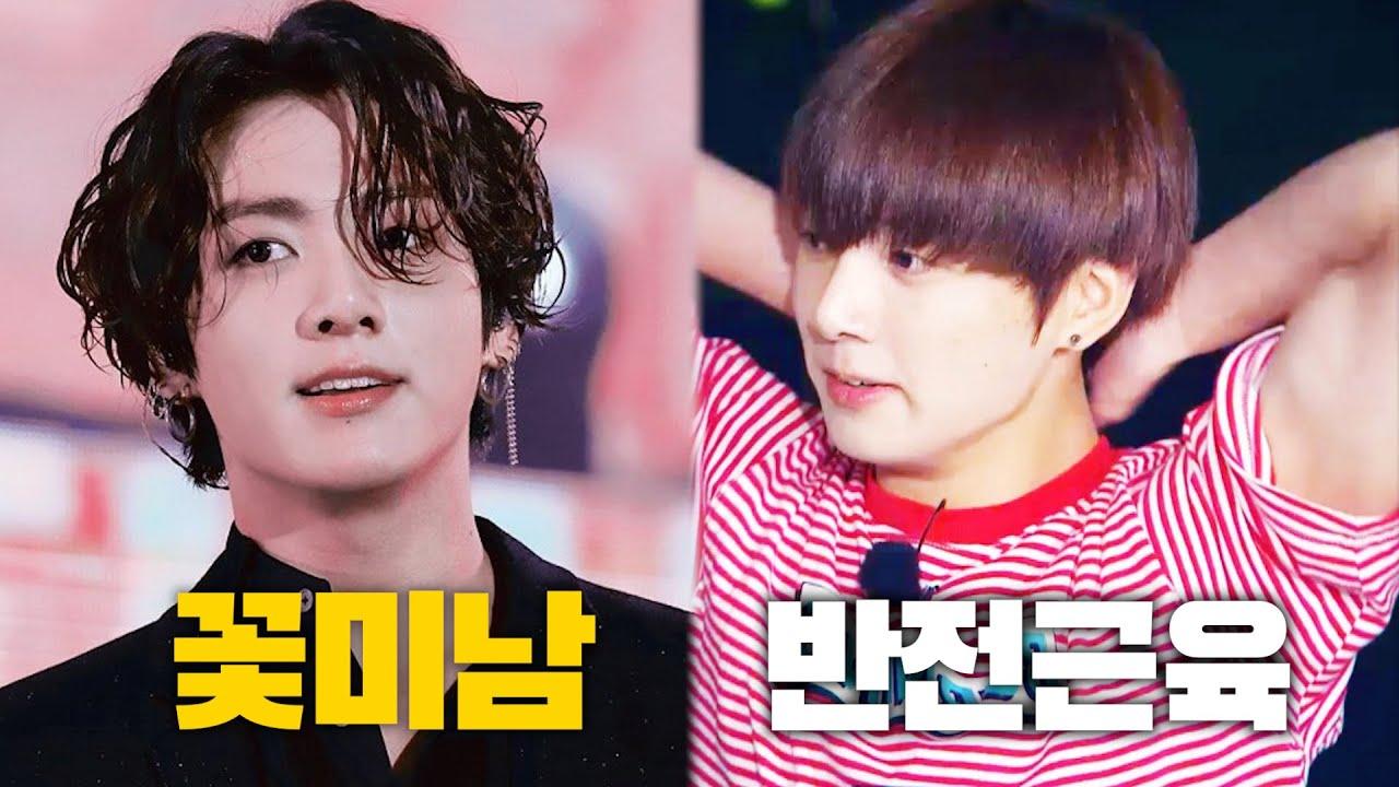 BTS 정국, 당신이 몰랐던 5가지 사실(feat.뷔,방탄소년단)
