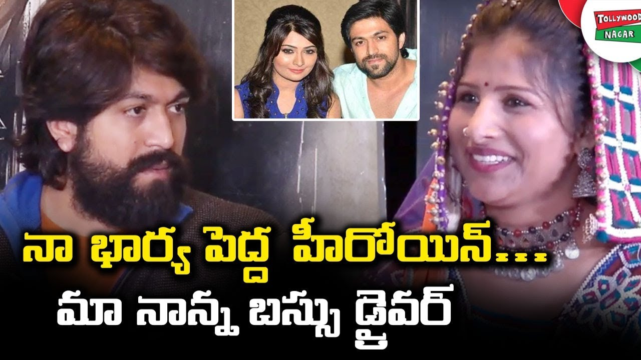 Kgf Movie Hero Yash About How He Became An Actor Kgf Movie Team