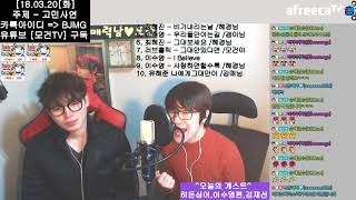 [모건TV] [장혜진-비가내리는날] [게스트-히든싱어상남자이수영] 김재선] [곡편집] [180321] [#43]