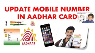 HOW TO UPDATE MOBILE  NUMBER IN AADHAR CARD