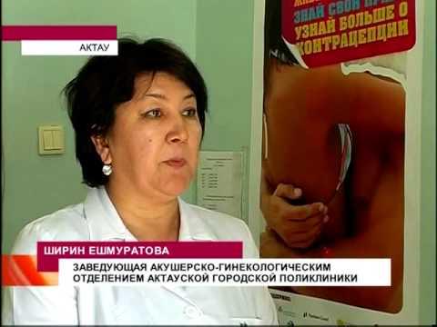 В Актау запретили продавать контрацептивы без рецепта