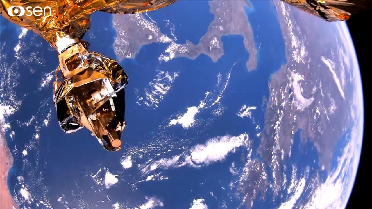 Впервые в истории: спутник заснял Землю в качестве 4K