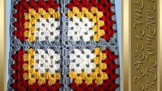 Соединение квадратных мотивов в процессе вязания. Вязание крючком для начинающих. Видео-урок