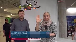 Интерактивная выставка роботов ''Город будущего''