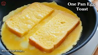 One Pan Egg Toast | How to make one pan egg toast | French toast omelette sandwich