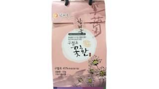 초당농산 - 함해국 구절초 꽃 환
