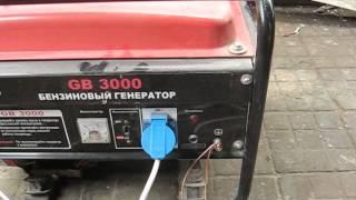 видео Виды генераторов для электростанций