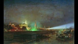 Небесный Локоть священной Москвы – голос Великого Архитектора Вселенной на Руси