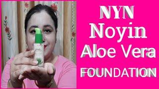 Aloe Vera Foundation   Nyn Aloe Vera Foundation Review   Noyin Aloe Vera Foundation   Foundation