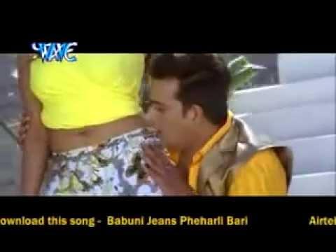 Babuni Jeans Pahirale Badu   Devra Bada Satawela xvid