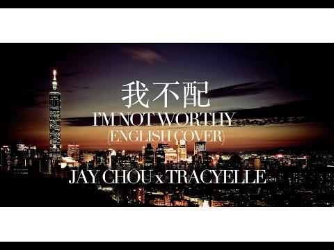我不配 I'm Not Worthy (English Cover) Jay Chou 周杰倫 x tracyelle