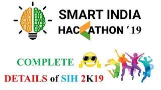 Smart India Hackathon 2017 Problems Pdf