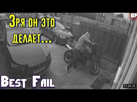 ЛУЧШИЕ ПРИКОЛЫ ИЮНЬ 2017 | Лучшая Подборка Приколов #50