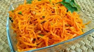 Ядрённая  Морковча! Корейская кухня салаты. Korean food. Coreano. #салат #вкусняшки #морковча #yummy