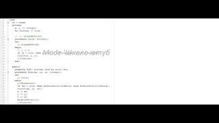 видео Процедура EXIT в Turbo Pascal 7
