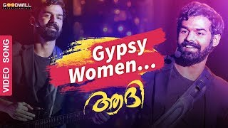 Gypsy Women | Aadhi | Video Song | Pranav Mohanlal | Anil Johnson | Jeethu Joseph